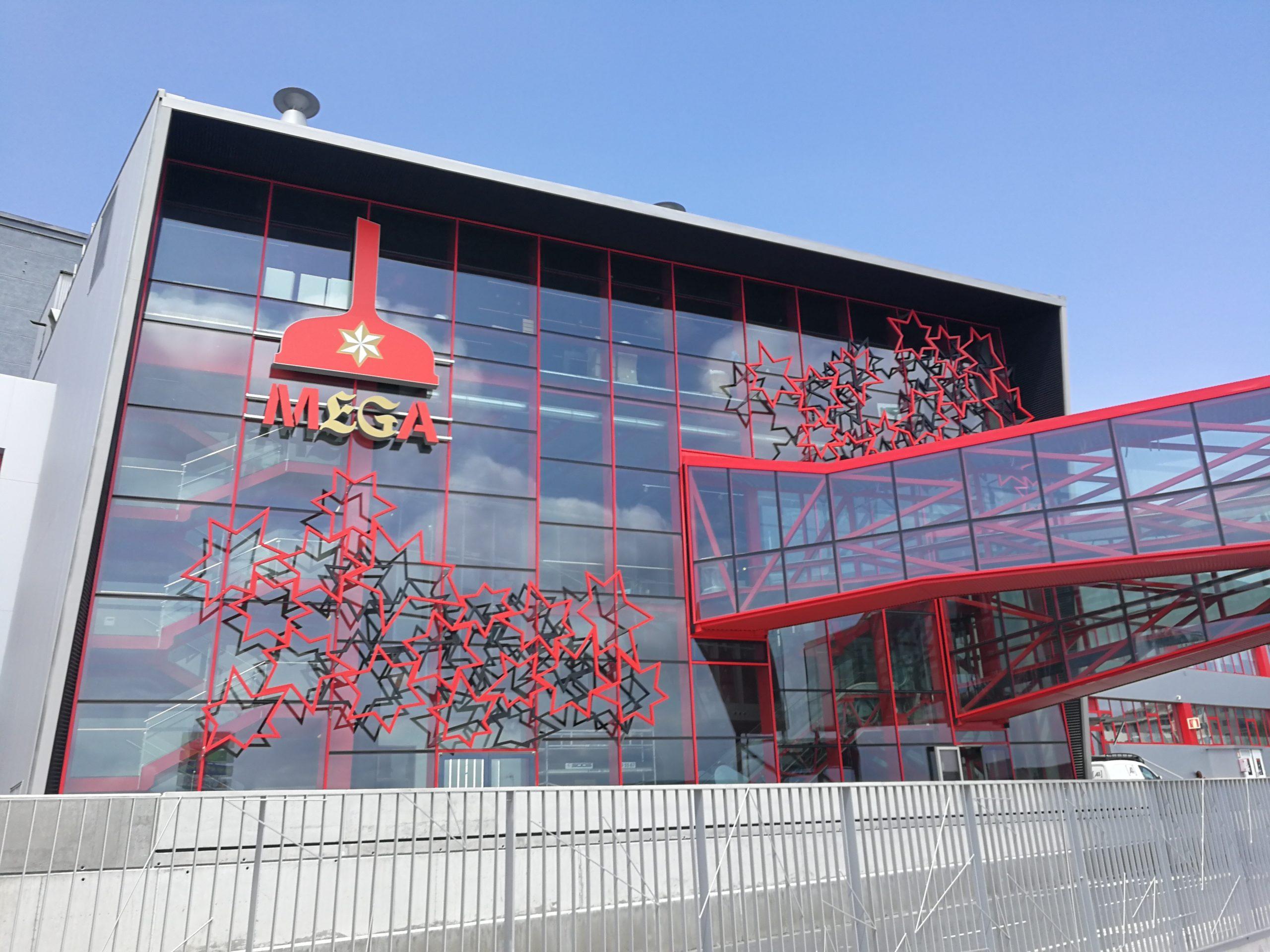 museo estrella galicia